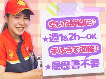 エザキ株式会社 セルフ甚兵衛通店の画像・写真