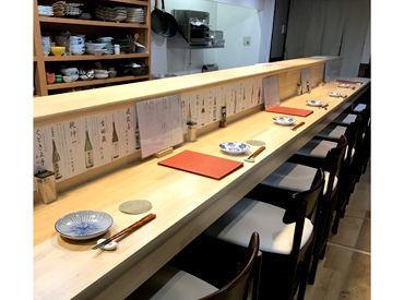 魚菜 和さびの画像・写真