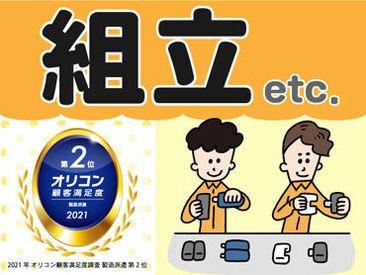 株式会社テクノ・サービス/606764の画像・写真