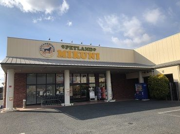 ペットランドミクニ 橿原店の画像・写真
