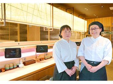 すし松 エキアプレミエ和光市駅店の画像・写真