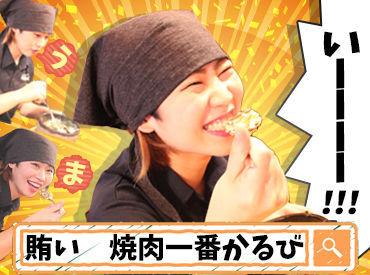 焼肉一番かるび 元町店の画像・写真