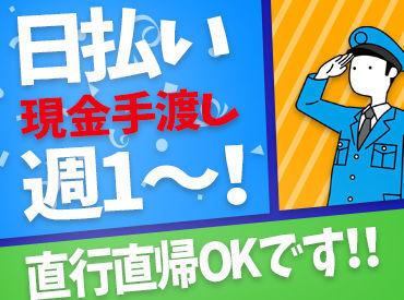 有限会社誠栄警備 ※長田区エリアの画像・写真