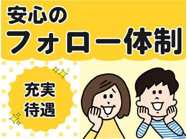 株式会社テクノ・サービス/595210の画像・写真