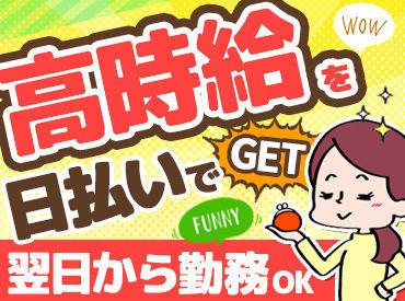 株式会社onenet 札幌駅オフィスの画像・写真
