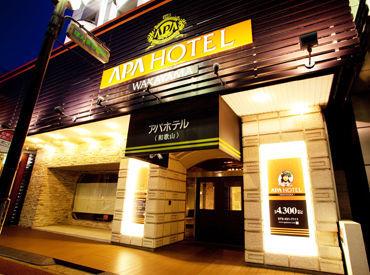 アパホテル(APA HOTEL)〈和歌山〉の画像・写真