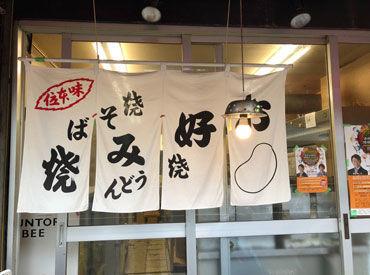 鉄板居酒屋大ちゃん 旭町店の画像・写真