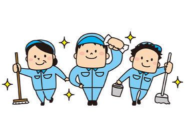 イオンディライト株式会社 中四国支社 ※勤務地:津山中央病院の画像・写真