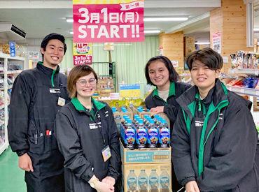 業務スーパー 宜野湾愛知店の画像・写真
