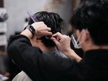 カット&ビューティーサロン茅ヶ崎の画像・写真