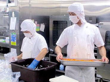 株式会社MITAセントラルキッチンの画像・写真