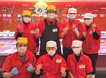 角上魚類 川口店 018の画像・写真