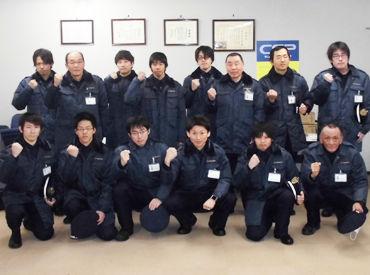 東洋警備保障株式会社の画像・写真
