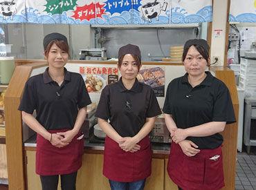 鳴門うどん 松岡店 ※9月中下旬オープン予定の画像・写真