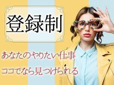 テイケイワークス西日本株式会社の画像・写真