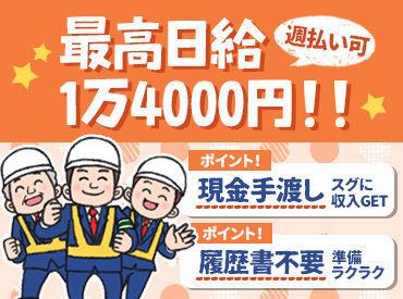 ジェネラルガード株式会社 ※堺区エリア001の画像・写真