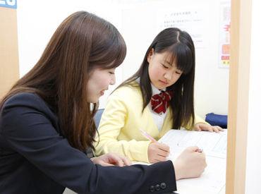 有限会社ティーエムシー 明光義塾徳島の画像・写真