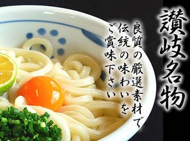 株式会社川田製麺の画像・写真