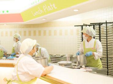 エヌビーエス株式会社 ※勤務地:熱田区の私立大学の画像・写真