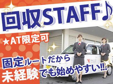 ファルコバイオシステムズ 長崎営業所の画像・写真