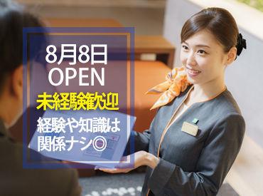 株式会社スーパーホテルの画像・写真