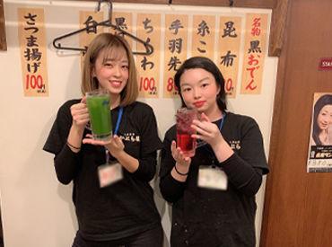 かぶら屋 代田橋店の画像・写真