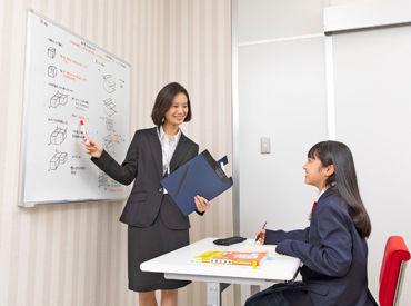 株式会社リソー教育(講師部門)の画像・写真