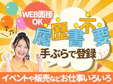 株式会社パルフェ ※勤務地:愛知エリアの画像・写真
