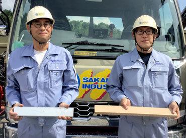株式会社坂本工業の画像・写真