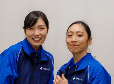 SGフィルダー株式会社/t301-0000の画像・写真