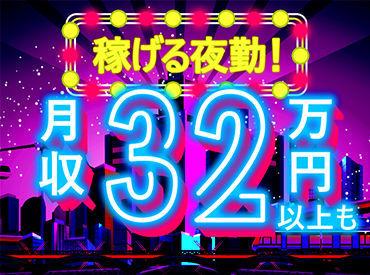 グリーン警備保障株式会社 新宿支社/AG109BQF017013aAの画像・写真