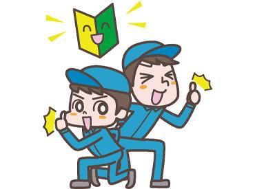 株式会社KYOTSU 中部流通センター ※勤務地:名古屋市中川区玉船町の画像・写真