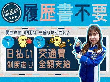 テイシン警備株式会社 川越支社の画像・写真