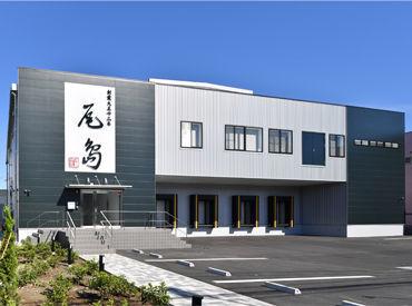 株式会社尾島商店 本社工場の画像・写真