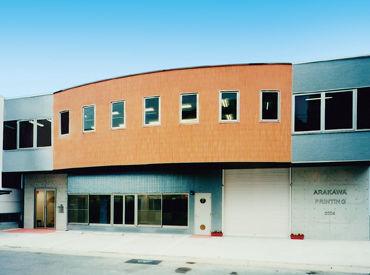 株式会社荒川印刷 ODS事業部の画像・写真