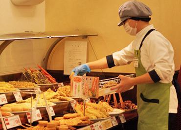 ライフ 塩草店(店舗コード236)の画像・写真