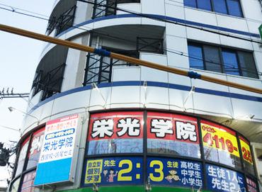 栄光学院 鳴尾ゼミの画像・写真