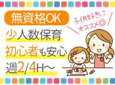 株式会社日本デイケアセンター 仙台営業所の画像・写真