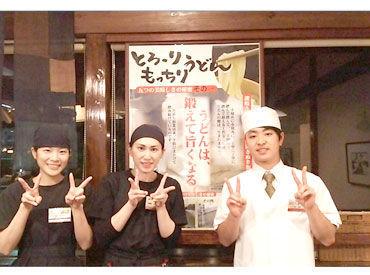 麺どころさつま 串木野店の画像・写真
