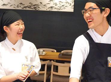 回転寿司 花まるの画像・写真