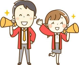 ビーモーション株式会社/中四国支社 ※勤務地:福山市/中四国SS2福山の画像・写真