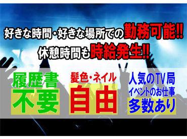 (株)ランクアップ平野屋 横浜支店の画像・写真