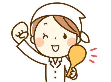 社会福祉法人 熊本市社会福祉事業団 【勤務地:養護老人ホーム 明生園】の画像・写真