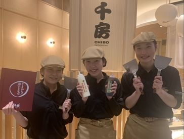 千房 イオンモール各務原支店(2020年12月11日オープン)の画像・写真