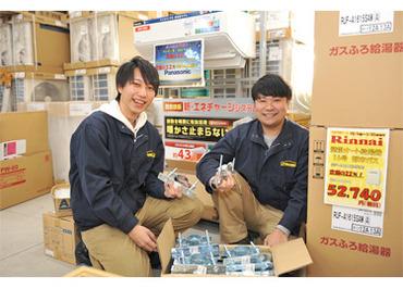 プロストック千葉稲毛店の画像・写真