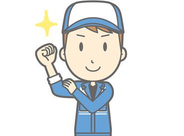 株式会社アスクゲートノース 岩見沢支店の画像・写真