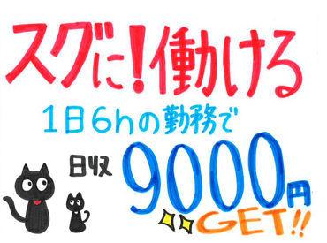 株式会社ジャパン・リリーフ 神戸支店/kblwmnの画像・写真