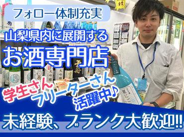 戸田酒販 大里店の画像・写真