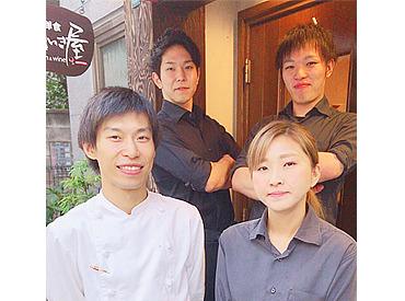 ひいき屋 大宮西口店の画像・写真