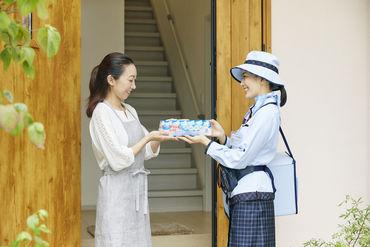 福岡ヤクルト販売株式会社 高砂センターの画像・写真